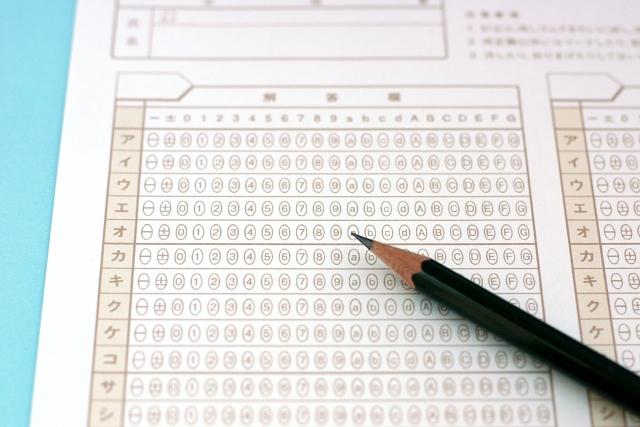 調査 2017 試行 大学入学共通テスト試行調査、数学と理科で低迷…文科省が速報公表